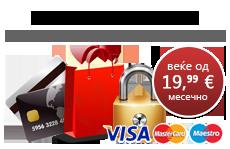 web shop promotions